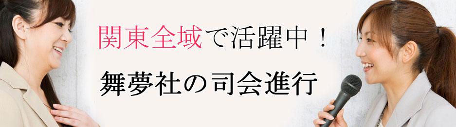 honbun02_off